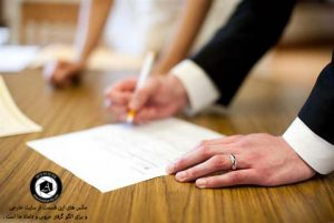 registration of marriage 3 300x201 - عکاسی و فیلمبرداری عقد و ازدواج و عروسی - Registration of marriage (3)