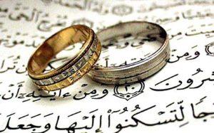registration of marriage 5 300x187 - انتخاب لباس عروس ، تاج ، مکاپ ، مزون ، دسته گل عروسی