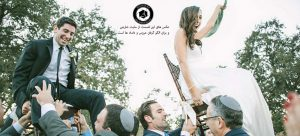 wedding photography 4 300x136 - عکاسی خبری و مستند عروسی به طور طبیعی و زیبا - Wedding Photography (4)
