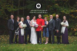 wedding photography tips family portraits 12 300x200 - خرید لباس عروس انتخاب آتلیه عکاسی و آرایشگاه عروس