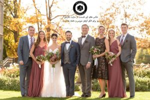 wedding photography tips family portraits 4 300x200 - عکاسی خانوادگی از خانواده عروس و داماد در مراسم عروسی - wedding photography tips family portraits (4)