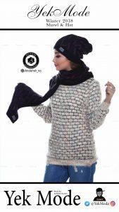 hat modeling photography studio andisheh no 22 169x300 - عکاسی مدلینگ فروشگاه و واردکننده انواع کلاه یک مد