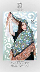 scarf hejab iran modeling photography andisheh no 3 169x300 - گالری آتلیه عکاسی شال و روسری