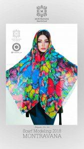 scarf hejab montravana iranian model modeling photography andisheh no 1 1 169x300 - scarf hejab montravana iranian model - modeling photography andisheh no - شال و روسری پائیزی و زمستانه دخترانه مونتراوانا عکس (۱)