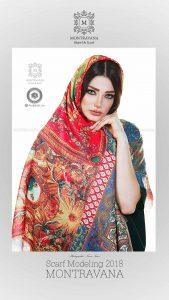 scarf montravana hejab iranian model modeling photography andisheh no 2019 6 169x300 - عکاسی شال و روسری و مد و پوشاک