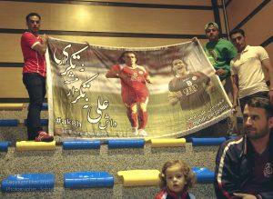 futsal cup ramadan ghadir cup elize film 1 2 300x219 - Futsal Cup Ramadan Ghadir Cup - عکاسی خبری و ورزشی - مهندس سهراب نعیمی - آتلیه الیزه فیلم -elize film (1 (2)