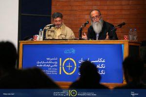 hossein chanani photographer biography photojournalists 05 300x200 - Biography of Iranian Photography Professors