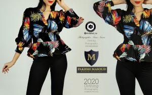 photography modeling clothing 2020 31 300x188 - عکاسی مدلینگ پوشاک و لباس مسعود ۲۰۲۰