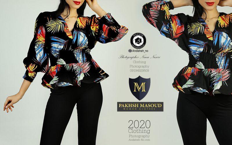 عکاسی مدلینگ پوشاک و لباس مسعود 2020 جدیدترین تاپ شلوارک تیشرت سیوشرت کاپشن لباس دامن بلیز زمستانه و بهاره خارجی و ایرانی