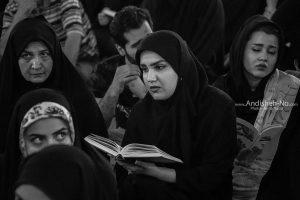photojournalist nima nasiri photographer iran tehran shahabdolazim 7 300x200 - Photojournalist - nima nasiri - photographer iran tehran shahabdolazim - عکاس خبری نیما نصیری نائینی - عکاسی مذهبی (۷)