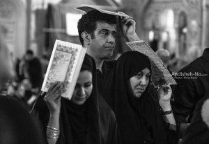 photojournalist nima nasiri photographer iran tehran shahabdolazim 9 300x208 - Photojournalist - nima nasiri - photographer iran tehran shahabdolazim - عکاس خبری نیما نصیری نائینی - عکاسی مذهبی (۹)