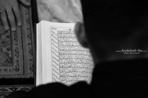religious photographer ghadr night 16 300x200 - عکاسی شب قدر - عکاس مذهبی اجتماعی