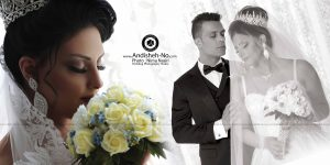 digital wedding album marriage bride groom 4 300x150 - آلبوم عکس دیجیتال عروسی