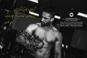 fitness photography 1 300x200 - Fitness photography عکس ورزش بدنسازی فیتنس ورزشی پروفایل اینستاگرام کلیپ جملات انگیزشی بزرگان باشگاه عکاسی (۱)