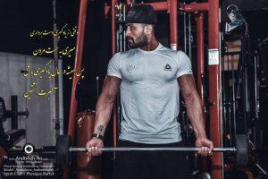 fitness photography 3 300x200 - Fitness photography عکس ورزش بدنسازی فیتنس ورزشی پروفایل اینستاگرام کلیپ جملات انگیزشی بزرگان باشگاه عکاسی (۳)