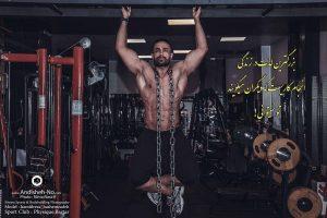 fitness sports 1 1 300x200 - عکاسی ورزشی فیتنس ، بدنسازی و پرورش اندام