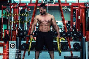 fitness sports 3 300x200 - Fitness Sports مکمل غذایی دستگاه ورزشی ابزار بدنسازی فیتنس وزنه باشگاه ورزش بدن آناتومی هیکل پشت بازو فیگو (۳)