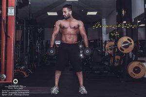 photography bodybuilding 3 300x200 - Photography Bodybuilding عکاسی مدلینگ باشگاه بدنسازی فیزیک برتر تهران عکس مدل ژست پز آتلیه عکاسی حرفه ای ( (۳)