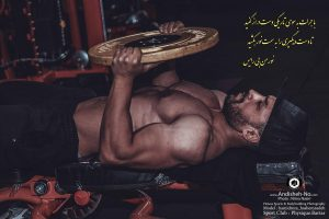physique bartar fitness photography bodybuilding body management sports club hamed hashemzade 3 300x200 - physique bartar Fitness photography , Bodybuilding & Body Management ( Sports Club ) hamed hashemzade (3)