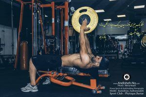 physique bartar fitness photography bodybuilding body management sports club hamed hashemzade 4 300x200 - physique bartar Fitness photography , Bodybuilding & Body Management ( Sports Club ) hamed hashemzade (4)