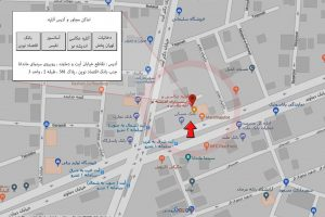 geographical location of the studio of photography of new thought  300x200 - پروانه کسب ، جواز و کارت و مجوز عکاسی