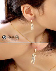 gold jewelry ring earrings ring bracelet sell buy photography modeling akgold 6 237x300 - Gold Jewelry Ring Earrings Ring bracelet Sell Buy photography Modeling akgold - فروشگاه اینترنتی اک گلد طلا جواهر جواهرات مدل ع (۶)