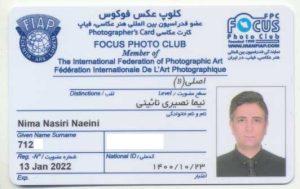 nima nasiri focus photo club fiap  300x189 - پروانه کسب ، جواز و کارت و مجوز عکاسی