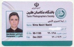 tanin photographer card nima nasiri taninps    300x191 - پروانه کسب ، جواز و کارت و مجوز عکاسی