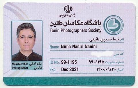 tanin photographer card nima nasiri taninps    - باشگاه عکاسان طنین