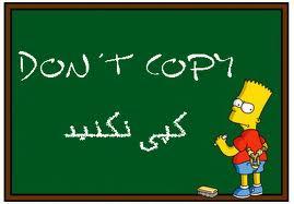 917012 948 - حقوق حاکم بر مالکیت فکری عکس و کپی رایت