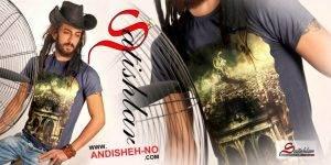 Andisheh no com209011604 300x150 -