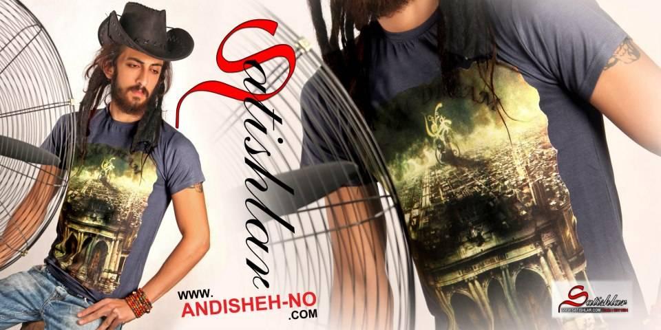 Andisheh no com209011604 - پروژه عکاسی مدلینگ تولیدات سال 1391 تولید و پخش پوشاک ساتیشلار
