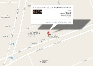 Google20Maps20photography20ateliye20atoliye20andisheh20no 300x214 -