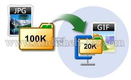 How reduce Picture Size ajjj - چه چیز باعث کم حجم شدن یک فایل عکس میشود
