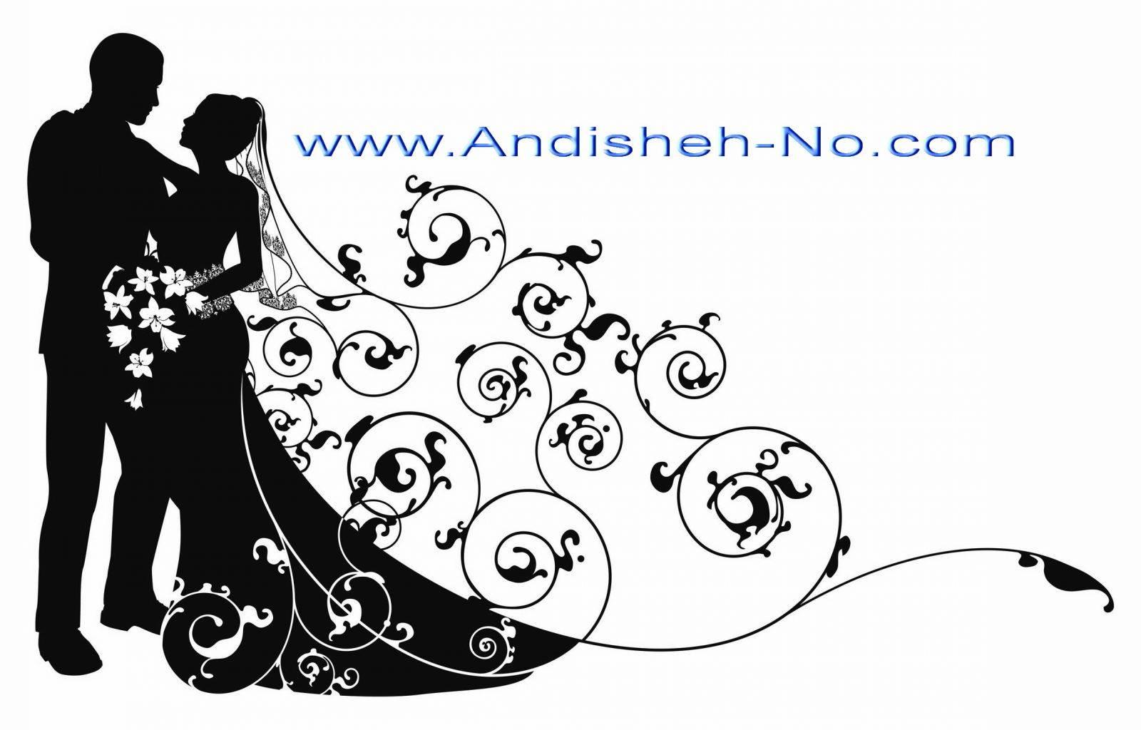 brideandgroom20201320andisheh no com - فروش لباس عروس دسته دوم و کار کرده عروس خانم ها