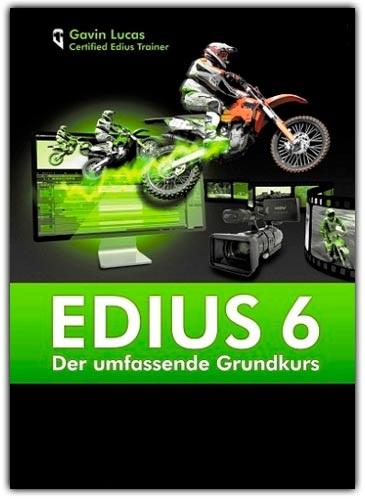 ediuslearning 1 - کلیدهای میانبر در ادیوس