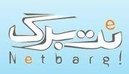 logo20netbarg - نت برگ ، سایت تخفیف و خرید گروهی ، تخفیف 71 درصدی برای 5 عکس آتلیه ای