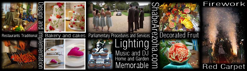 trolley - باغ ها و تالارها و خدمات مجالس و تشریفات مجالس عروسی